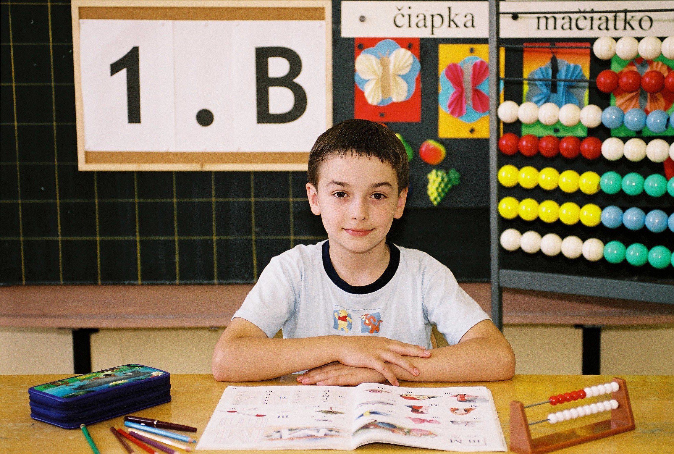 Fotografie naších prvákov 2005/2006